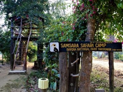 Samsara Safari Watch Tower